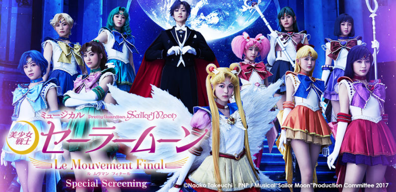 Sailor Moon Musical to Play in Limited Theaters in the US